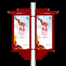 创新中式铝合金道旗/长期户外灯杆灯箱安全造型