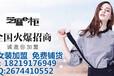 鹤壁折扣女装免费加盟