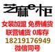 漳州女装加盟免费铺货