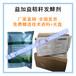 重庆青贮秸秆饲料用的青贮秸秆发酵剂价格多少钱
