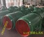 KCS-500D洗煤廠專用濕式除塵風機使用注意事項