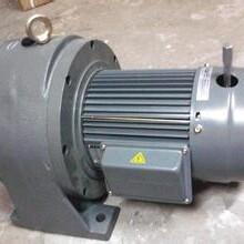台湾豪锌齿轮减速机