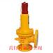 A42F46氯气安全阀-A41F46液氯安全阀