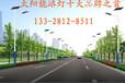 福建南平延平区太阳能路灯/6米30瓦太阳能路灯价格