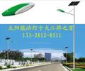 都江堰太阳能路灯厂家、都江堰太阳能路灯价格