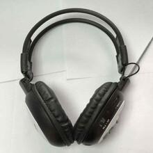 红外耳机四六级考试耳机红外调频耳机爱吉声618R图片