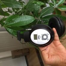 廊坊大学城英语听力考试专用红外调频两用耳机图片