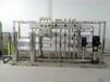 许昌纯净水设备5T/H