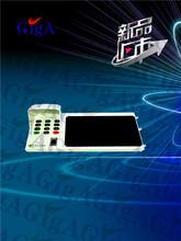 供应吉思卡GT-168智能柜外清图片