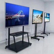 创维30-80英寸电视机移动推车落地触摸屏一体机支架工程商用通用视频会议移动支架图片