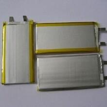 南山廢電池回收南山回收電池板南山電池芯片回收圖片