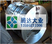 腾达大业供应各种进口,国产弹簧钢,65Mn产品性能图片