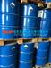 供应优质进口3-戊酮