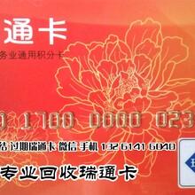 西单高价回收汉光百货购物卡132-6141-6040