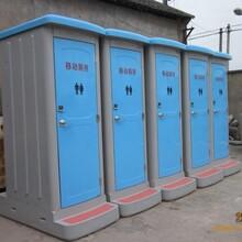 南昌移动厕所租赁,工地流动厕所,南昌流动卫生间