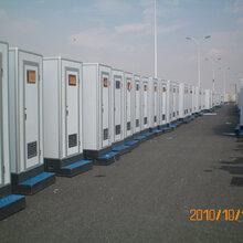 南昌移动厕所租赁一南昌工地环保卫生间一南昌临时公厕出租厂家
