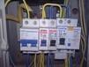 闵行区专业水电工-上门安装维修电工-各种电路安装维修服务