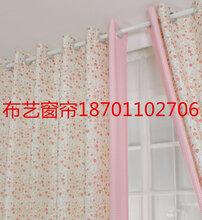 北京家庭窗簾圖片