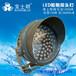 LED探照燈_LED船舶探照燈_LED遠程探照燈_LED探照燈1.2公里