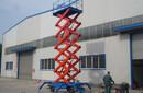 上海牛力机械供应移动式剪叉液压升降平台多少钱一台?