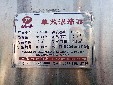 出售二手单效双效多效浆膜蒸发器