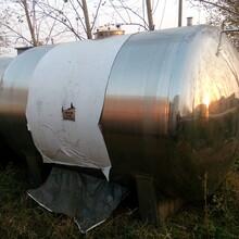 出售二手不锈钢制冷罐不锈钢运输罐
