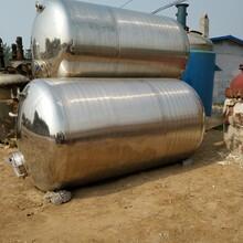 低价处理二手食品级1吨到50吨不锈钢储罐搅拌罐