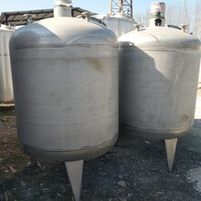 购销二手不锈钢储油罐自来水压力罐液化石油气运输储罐
