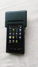PDA手持数据采集器(固定资产盘点系统)软件程序开发