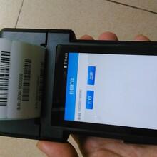 數據采集器移動手持打印POS終端(PDA)商超抄單方案-PDA抄單無線開單+進銷存軟件圖片