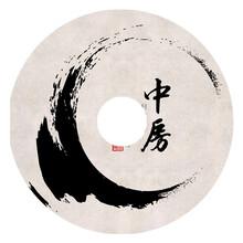 做光盘盒cd刻录盘打印光碟刻录dvd光碟刻录光盘公司