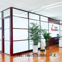 雷特森办公隔墙坚美隔断型材高隔间定制品质保证。