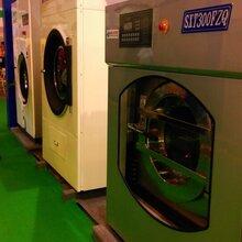 吉林水洗机价格吉林水洗机多少钱