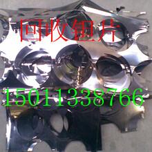 鈮板回收鈮條回收鈮回收鈮條回收鈮回收鈮錠圖片