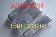 北京回收銦條銦絲銦片氧化銦等回收一切銦廢料