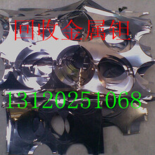 北京回收錸片錸板錸絲等回收一切錸廢料圖片