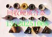 北京回收TC4钛合金TA1?#26472;?#19997;钛靶等回?#25214;?#20999;钛合金废料