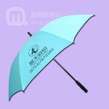 高尔夫雨伞生产-蓝天数码广州高尔夫雨伞厂