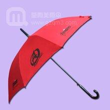 雨伞厂生产—动漫红色雨伞直杆伞广告直杆伞
