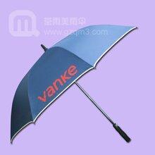 广州雨伞厂生产-万科地产高尔夫雨伞厂高尔夫雨伞