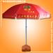 太阳伞厂生产-珍柔洗发太阳伞太阳伞定做广告太阳伞