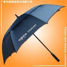 广州荃雨美雨伞厂定做-平安双层新logo雨伞广州雨伞厂广州太阳伞厂