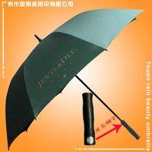 高尔夫雨伞定制-高尔夫广告雨伞高尔夫伞定制双层高尔夫雨伞