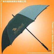 开平雨伞厂定做-海贝壳高尔夫雨伞开平荃雨美雨伞厂开平太阳伞厂雨伞厂