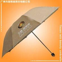 雨伞厂生产-海琴湾三折伞荃雨美雨伞厂雨伞厂家制伞厂