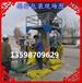 移动式棉包棉籽稻谷输送机/大型石子装袋机灌袋机