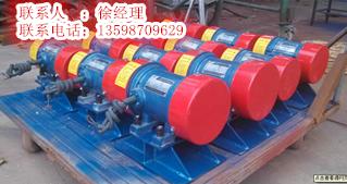 振动筛专用JZO5-6振动电机/JZO-10-6振动电机0.75kw