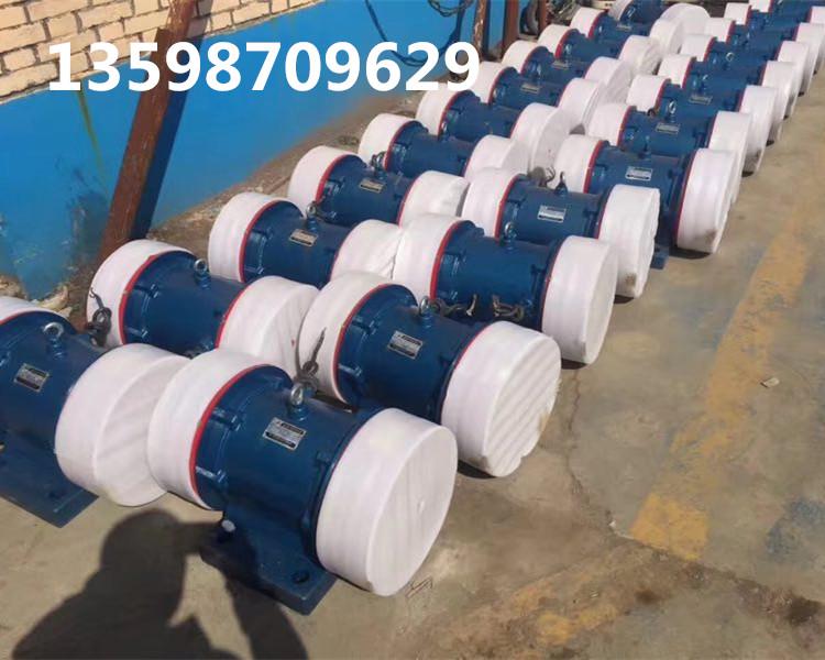 YZS75-4振动电机/3.7KW4级75KN卧式三相异步振动电机