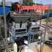 全自动块煤包装设备/煤炭装袋机沙土砂石料煤块自动打包机