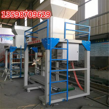 工业盐定量包装机宏源相连双称立式包装机电子定量包装机